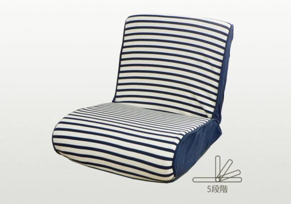 コンパクト座椅子
